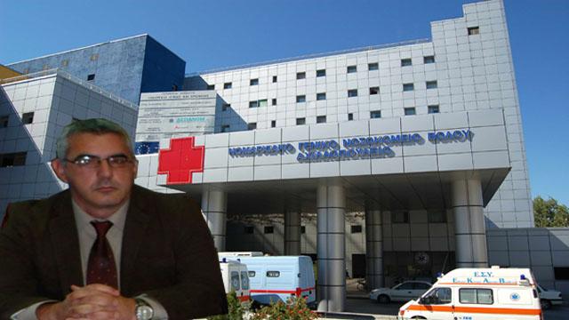 Ο Χαράλαμπος Μπαλής αναλαμβάνει Αναπληρωτής Διοικητής στο Νοσοκομείο του Βόλου