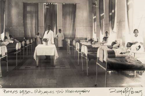 OLD_IN_CLINIC_01