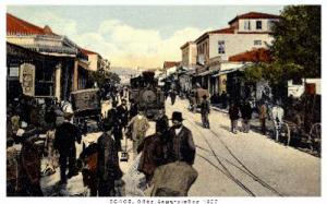 Volos_Dhmhtriados_1907