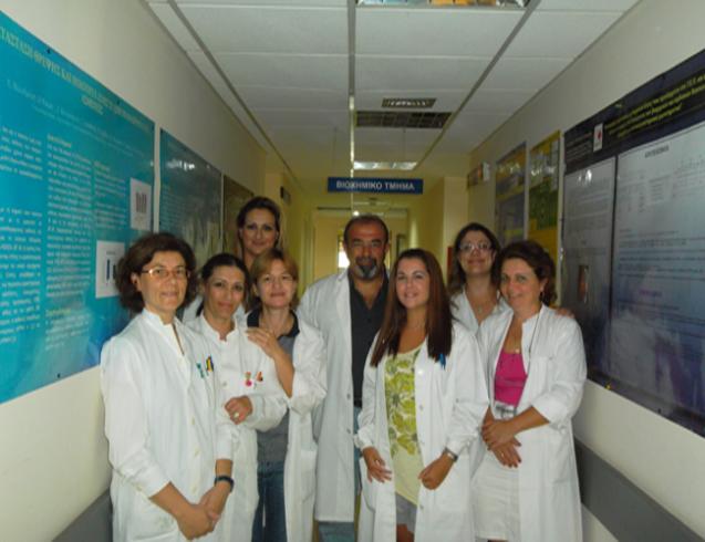 Biochem_Personel