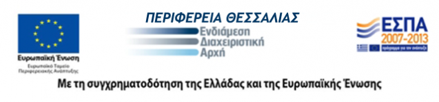 ΕΡΓΑ ΕΣΠΑ 2007-13