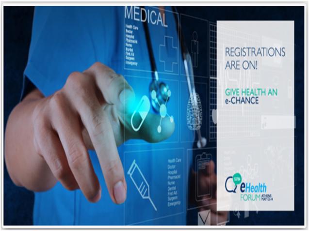 Διάσκεψη και Συνέδριο για την Ηλεκτρονική Υγεία, eHhealth Forum, 12-14 Μαϊου 2014