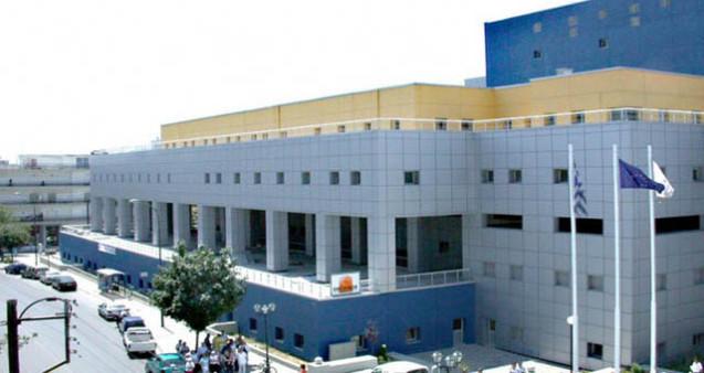 Καταγραφή νεοπλασματικών νόσων από το Αχιλλοπούλειο Νοσοκομείο
